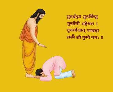 Guru Punima Celebration