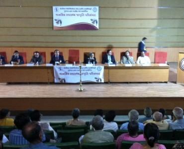 IAPP Seminar Ahmedabad