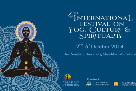 international yoga festival