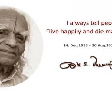 BKS Iyengar Quote